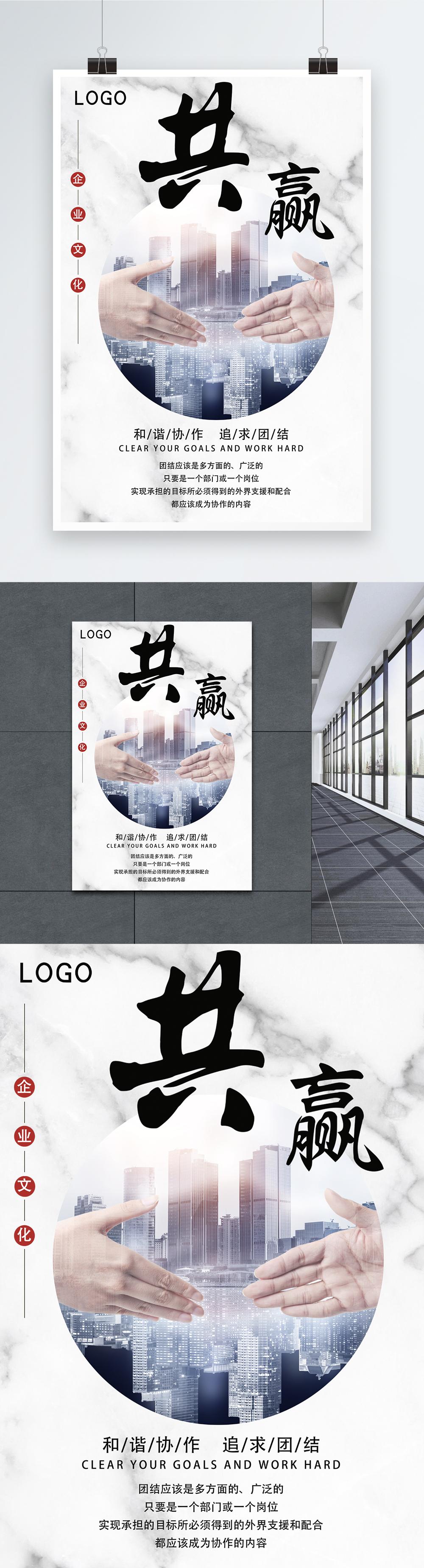厚积薄发企业精神宣传海报图片素材编号400178159_prf