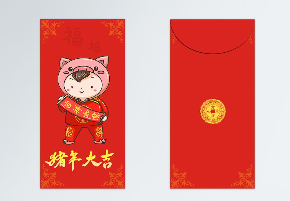 2019猪年新春红包猪年大吉图片素材编号400746469_prf