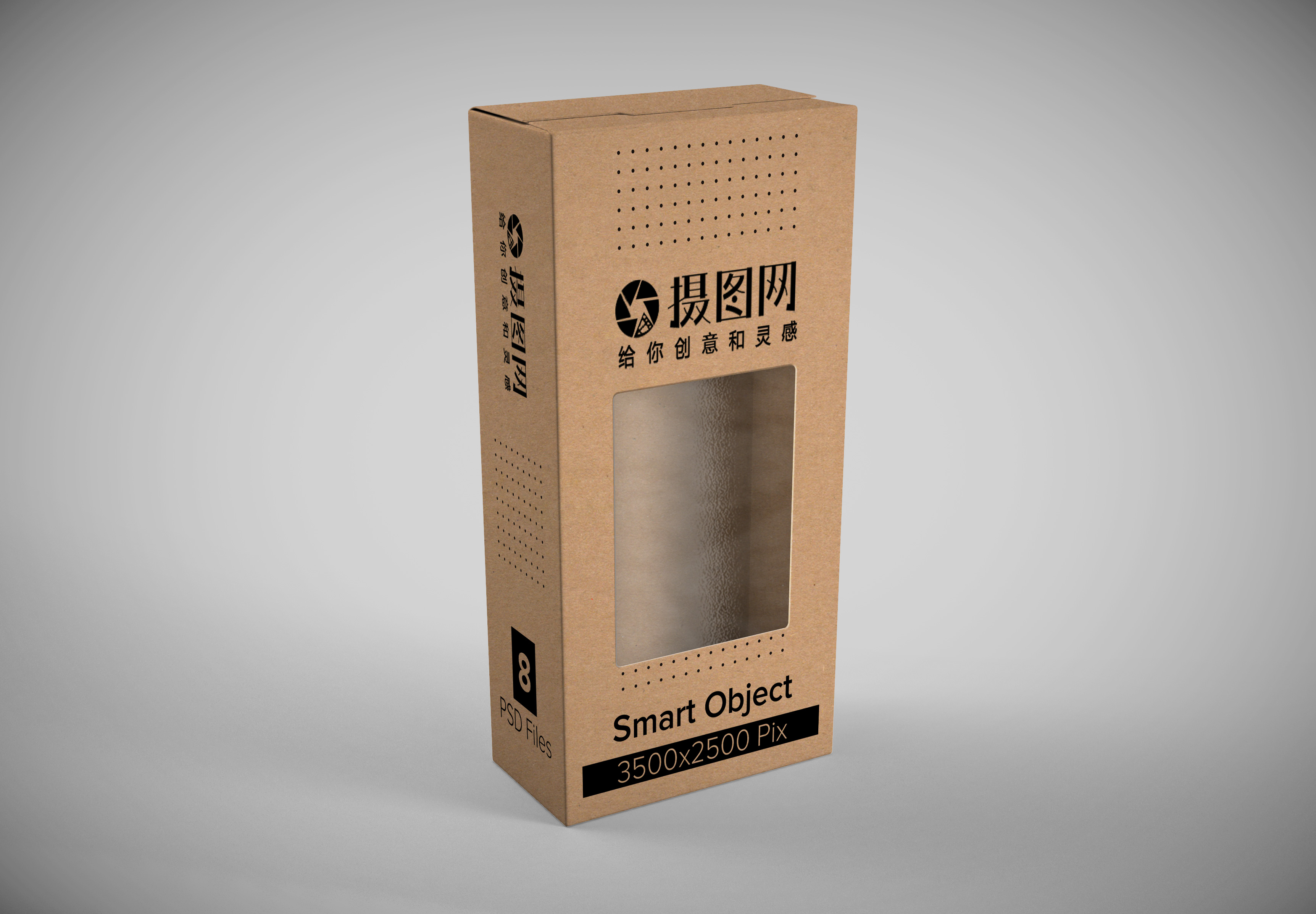 鏤空紙盒包裝設計圖片素材編號400770185_prf高清圖片