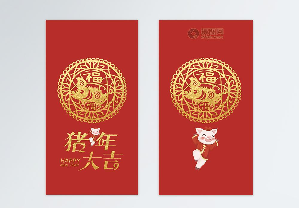 2019红色喜庆猪年新年红包图片素材_psd图片尺寸10000