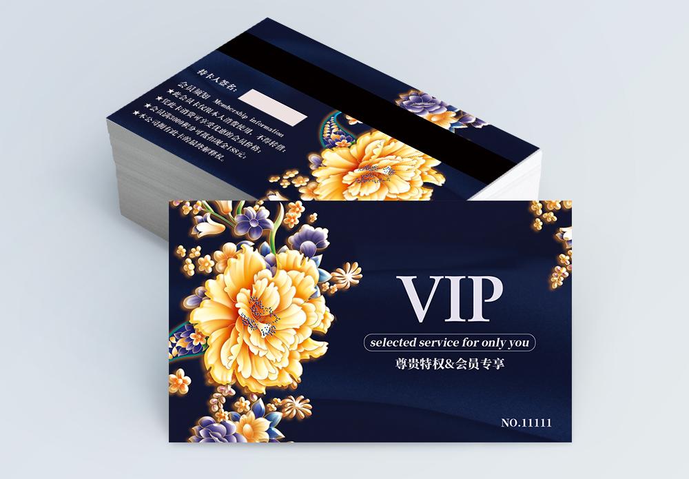 简约vip会员卡模板图片素材编号400975979_prf高清__.