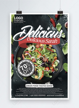Delicious Sarah Poster Design on Black Background 템플릿