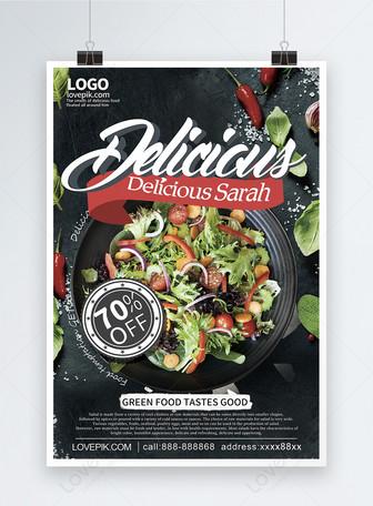 Reka Bentuk Poster Sarah Delicious pada Latar Belakang Hitam Templat