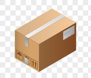 矢量打开的纸箱素材