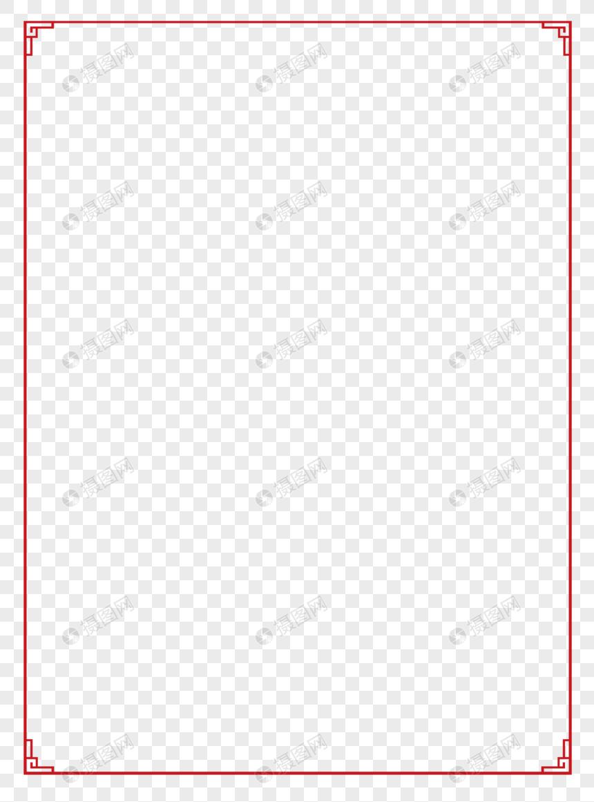 中国风元素png素材 中国风边框 古典中国边框 回字纹高级边框 回纹线