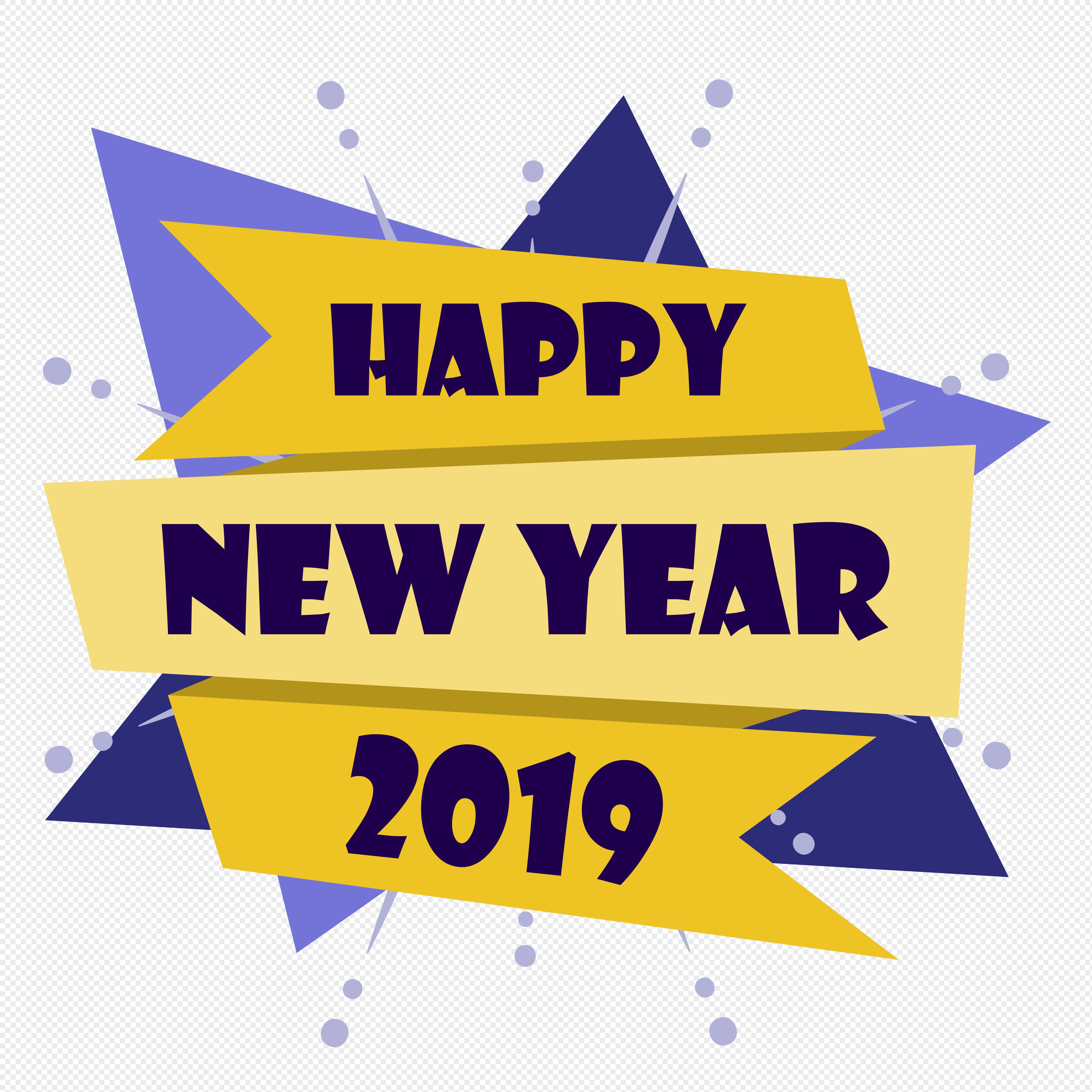 欧美涂鸦风2019新年快乐艺术字图片素材编号400858130