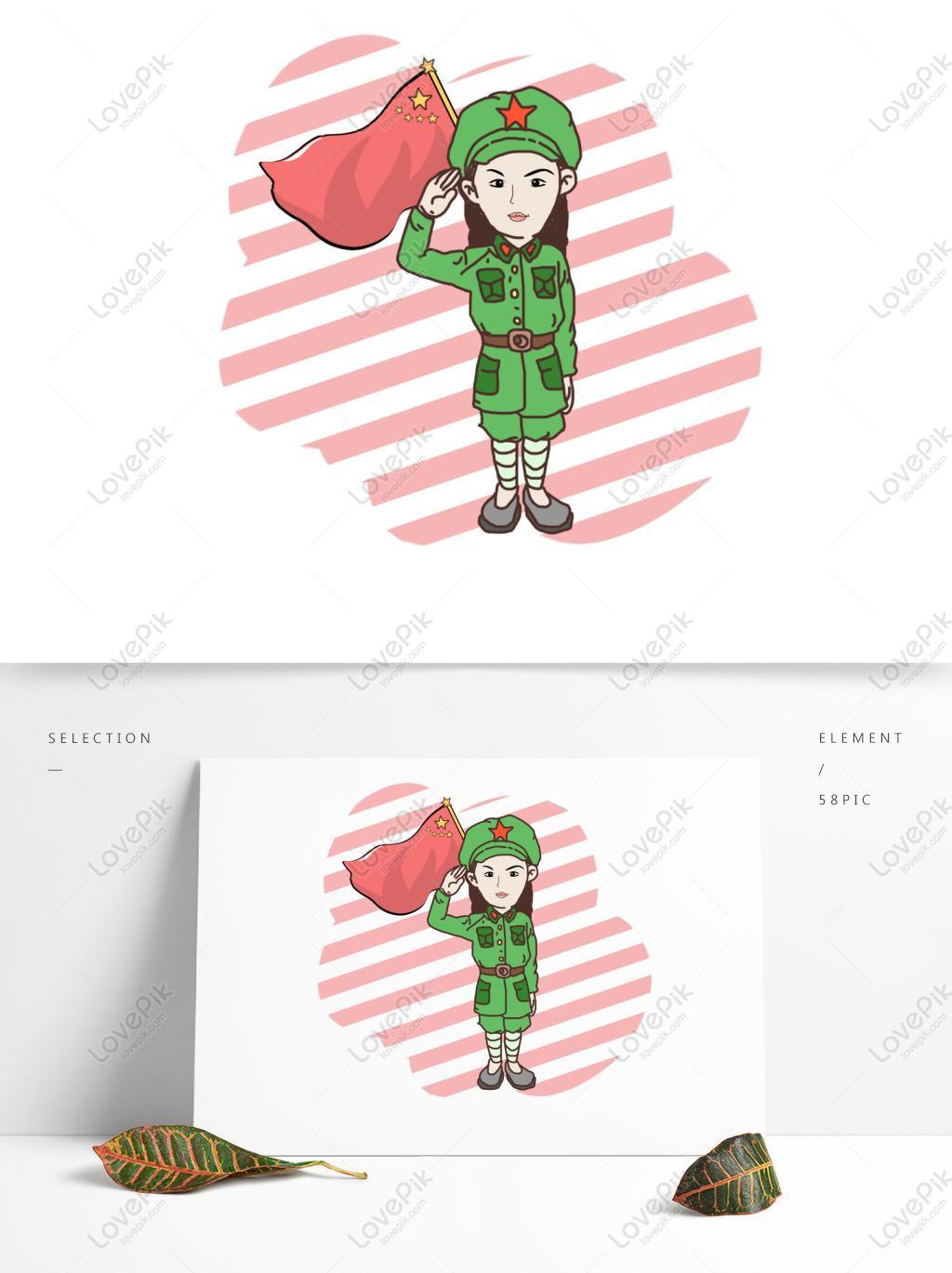 手绘卡通国庆节军人漫画敬礼形象元素