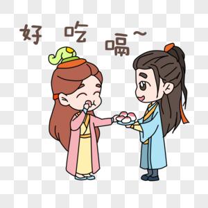 卡通古装七夕人物好吃表情包 photo