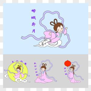 中秋节卡通手绘嫦娥表情包样机展示 photo