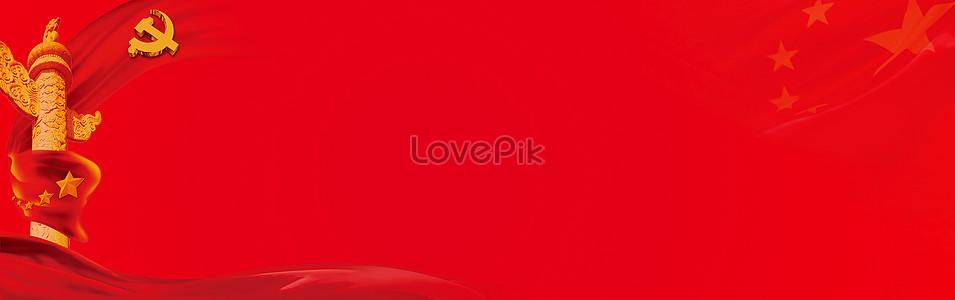 拥党爱党背景图片素材编号500525742_prf高清图片免费