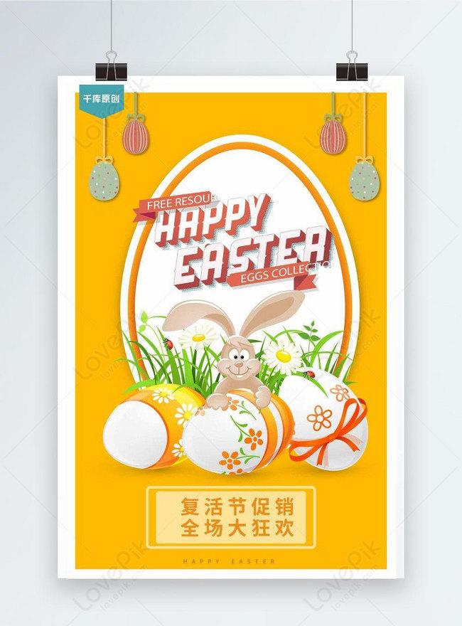 Ribuan Poster Promosi Telur Paskah Kelinci Gambar Unduh Gratis Templat 664676452 Format Gambar Psd Lovepik Com