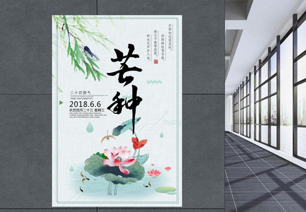 Thousands of original mans species Chinese style poster Templates