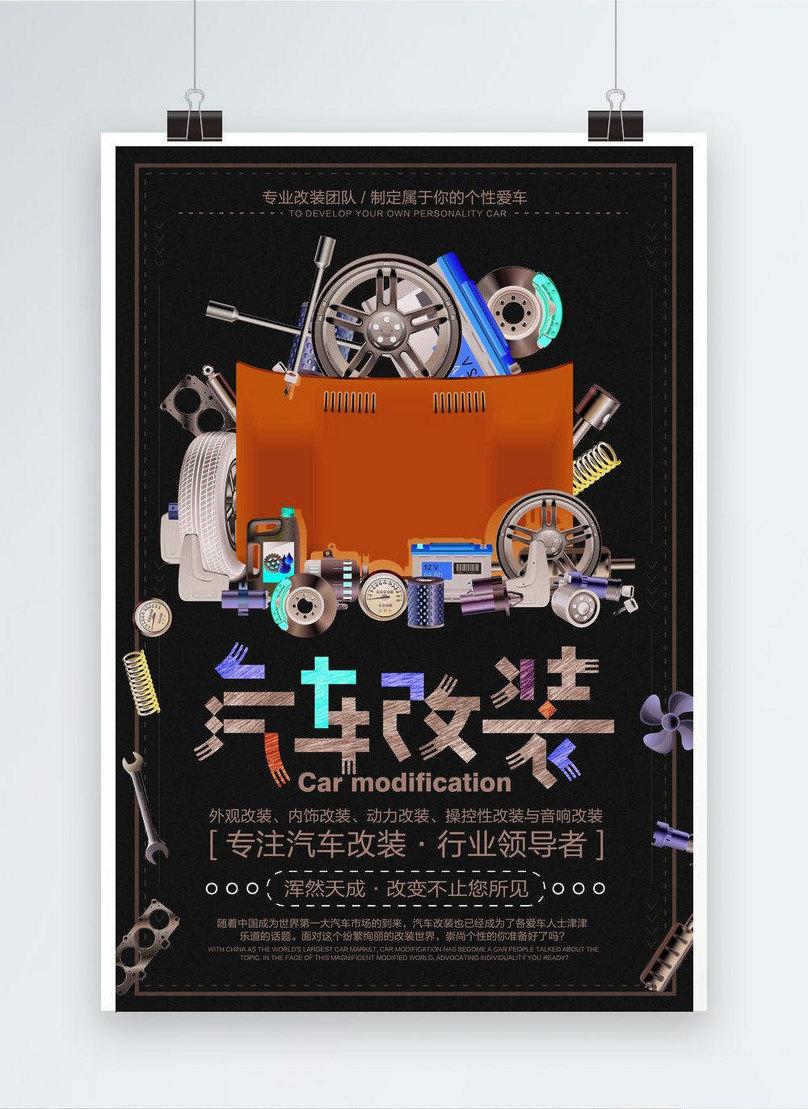 beribu ribu poster kecantikan pengubahsuaian kereta kreatif
