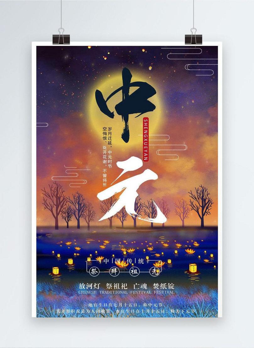 qianku original chinese new year chinese style poster