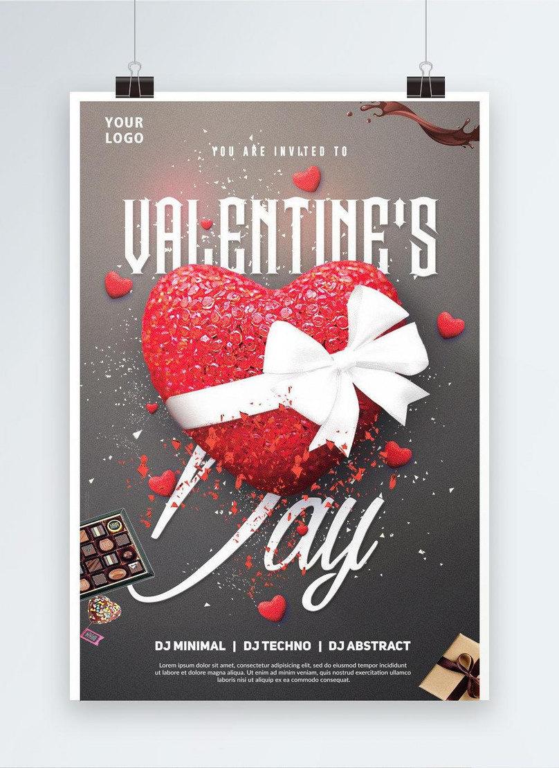 thousands of original qixi gray bottom red heart chocolate poste