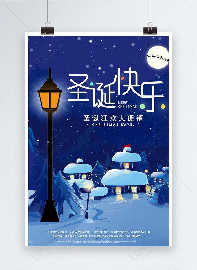 cartaz de natal de desenhos animados de mão desenhada