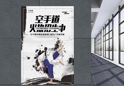Wrestling Templates Free Download Poster Banner Design Flyer Lovepik