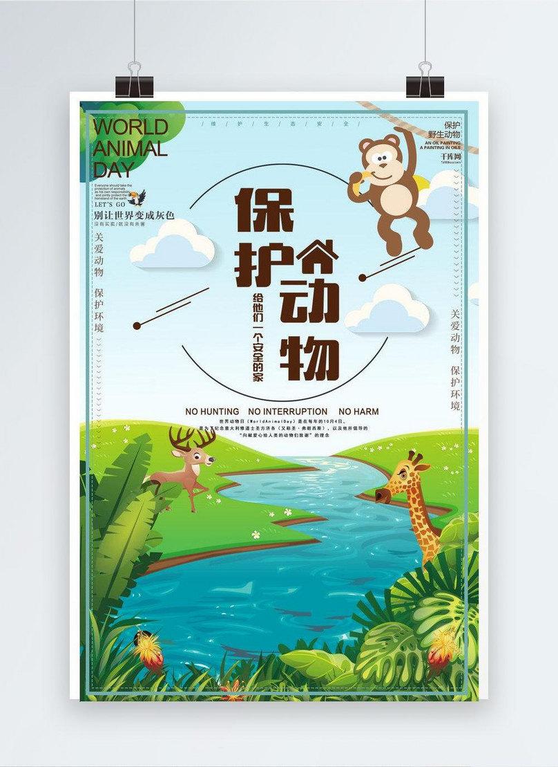 6200 Gambar Poster Hewan Yang Dilindungi HD Terbaru