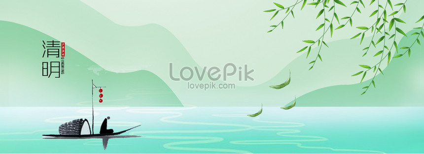 qingming festival small fresh lake psd layered banner png