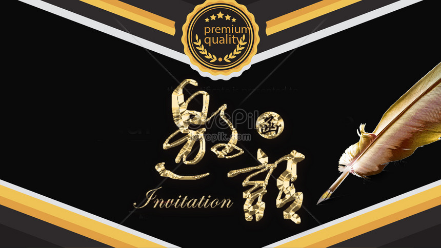 business invitation invitation background card png