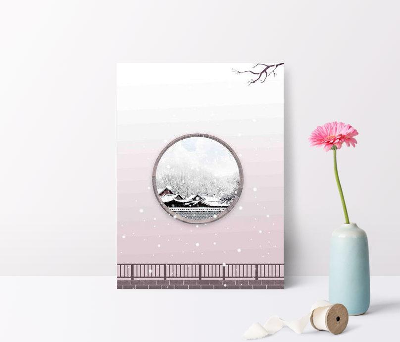 simple and fresh twenty four solar snow poster
