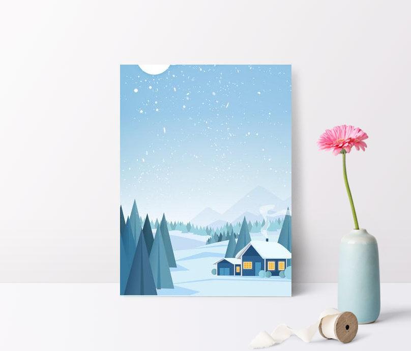hari salji