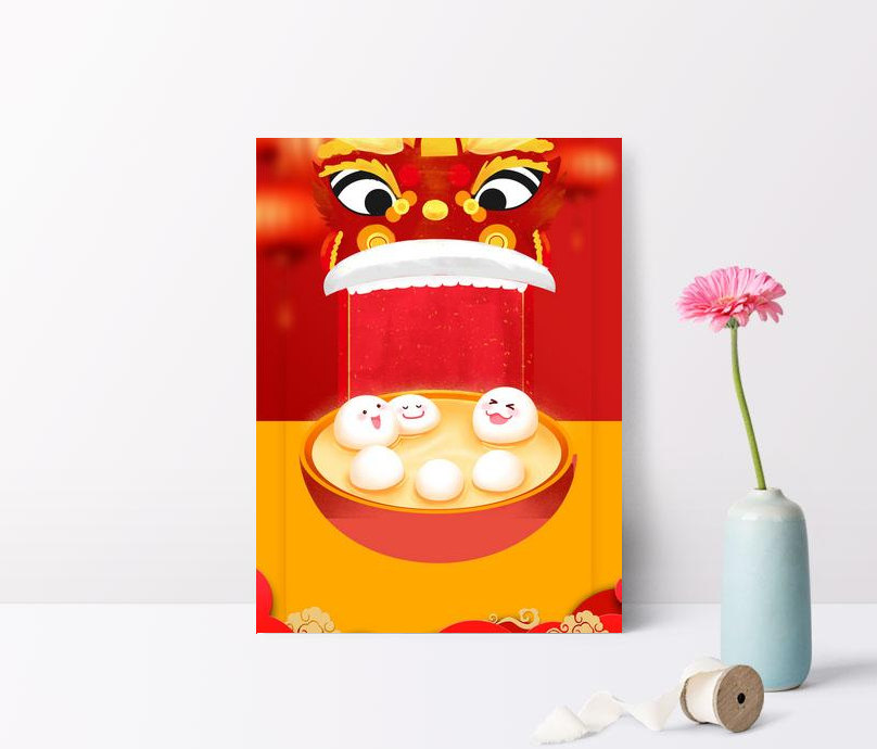 freudelaternenfestivalplakat der chinesischen art