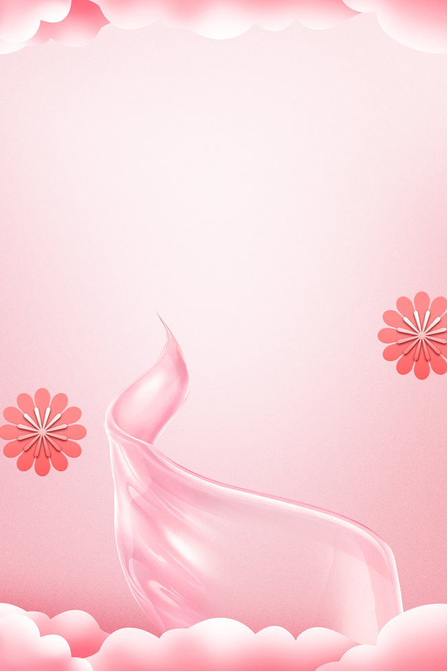Pink Beauty Makeup Background Images Hd Psd Poster Backgrounds 605818831 Lovepik Com
