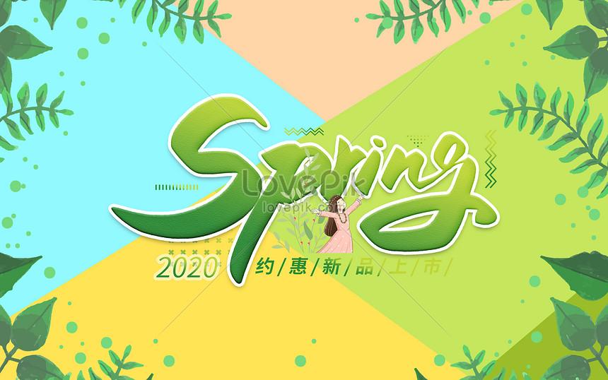 fundo de folha verde fresca de primavera