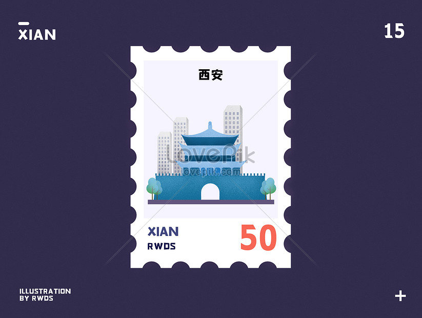illustrations of landmark stamps of bell tower in xian