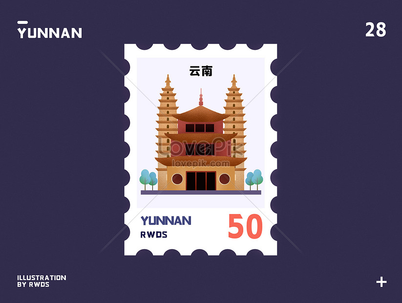 stamp illustrations of the three towers of chongsheng temple in