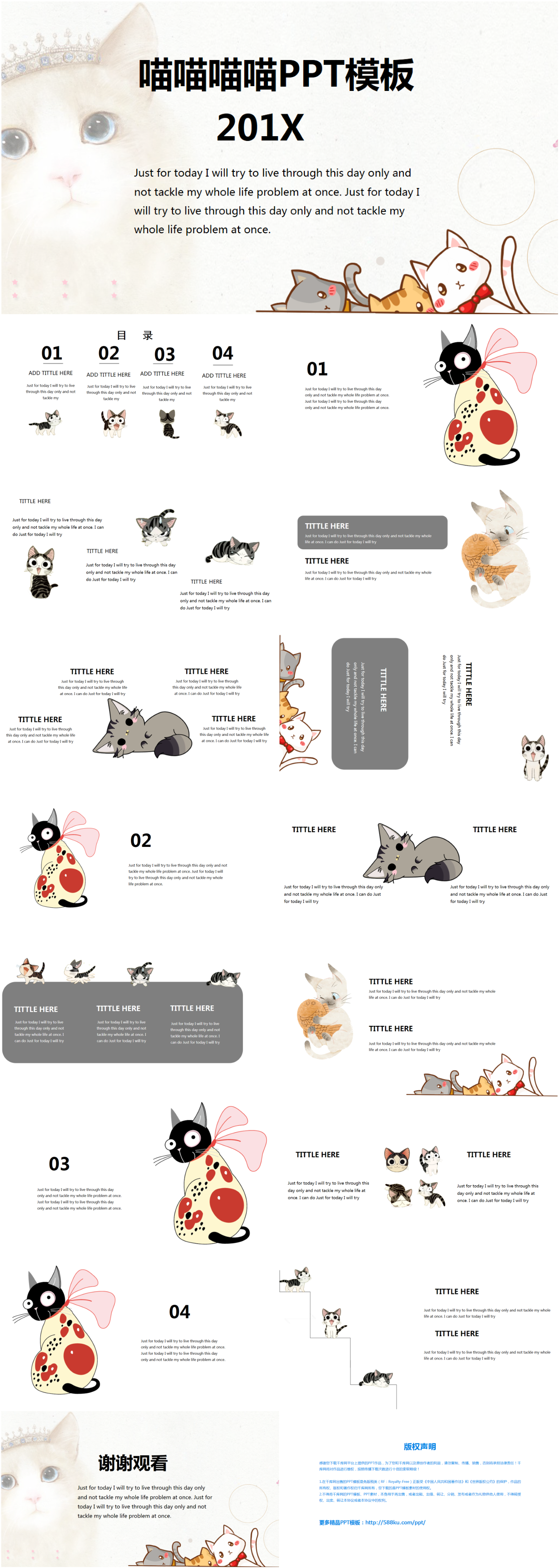 Template Ppt Universal Multi Tujuan Kucing Lucu Dan Lucu Gambar Unduh Gratis Power Point 650057018 Format Gambar Pptx Lovepik Com