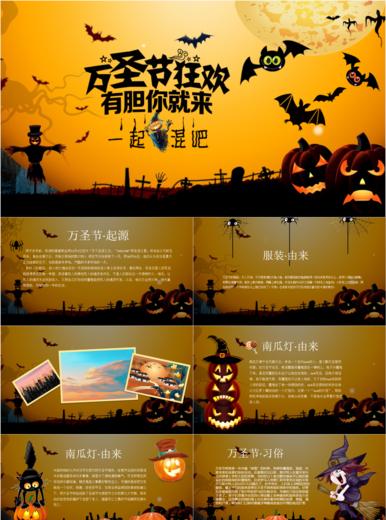 Tema Udang Karang Powerpoint Template Muat Turun 260 Tema Udang Karang Ppt Download My Lovepik Com Slaid