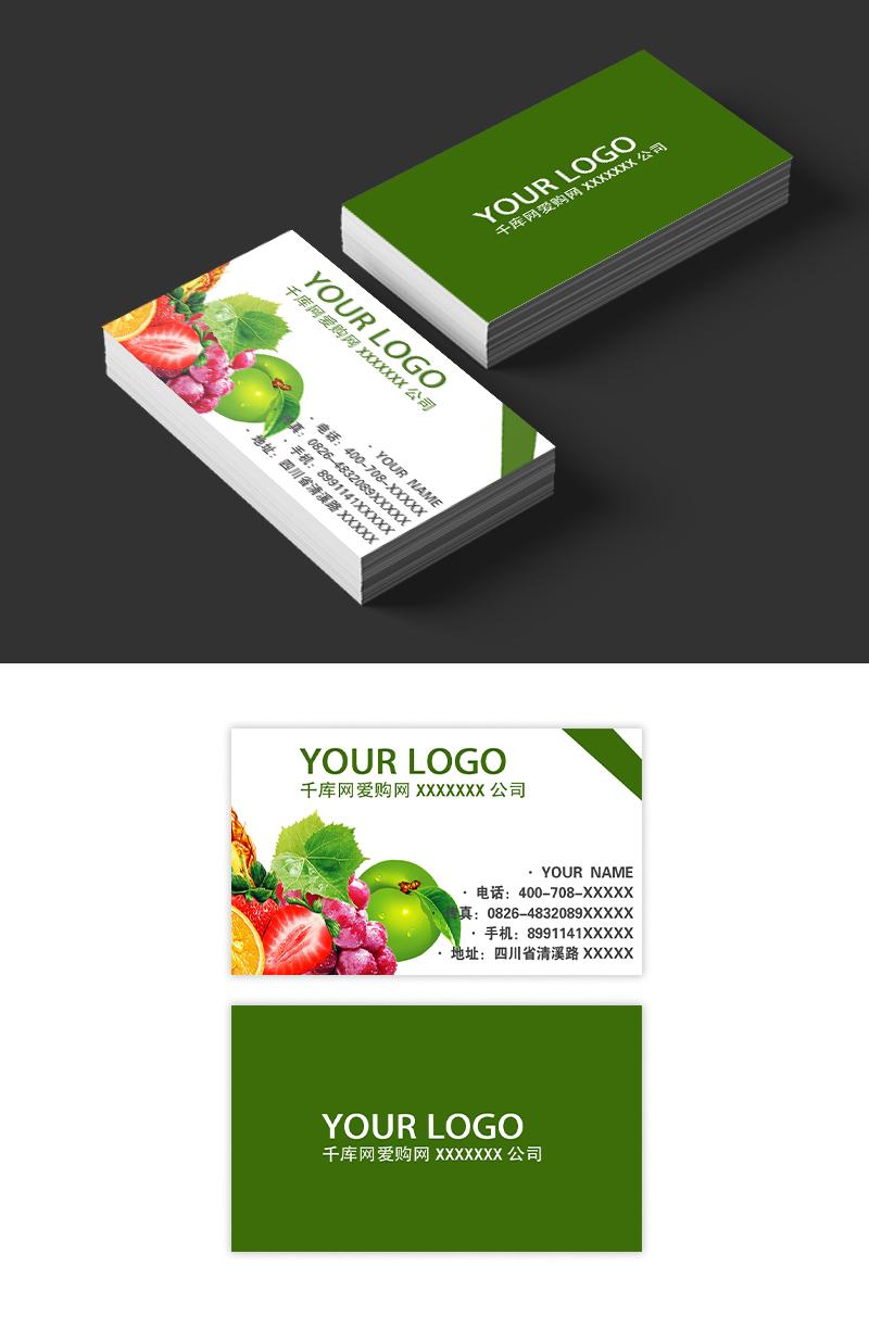оракул, визитки фруктового магазина фото некоторых играх есть