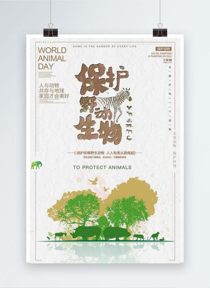 Tren Untuk Poster Pelestarian Hewan Langka Yang Mudah ...