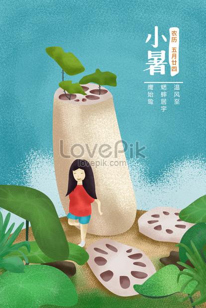 Poster Iklan Mudah Alih Xiaoshu Gambar Unduh Gratis Imej
