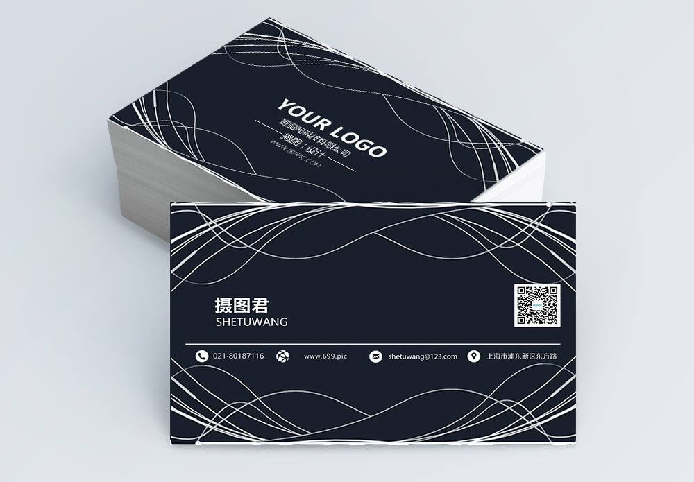 Side cards templateside cards backgroundsside cards graphic business card design for dark blue lines photo free download reheart Gallery