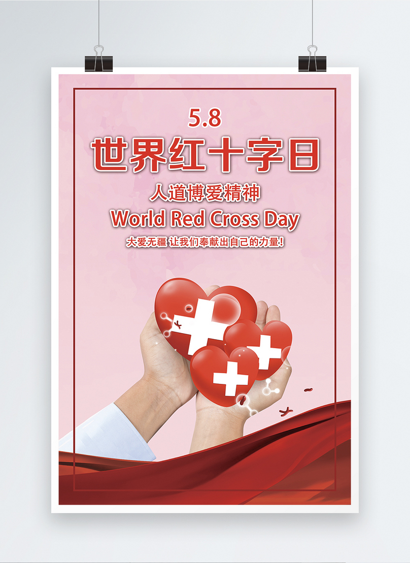world red cross day posters