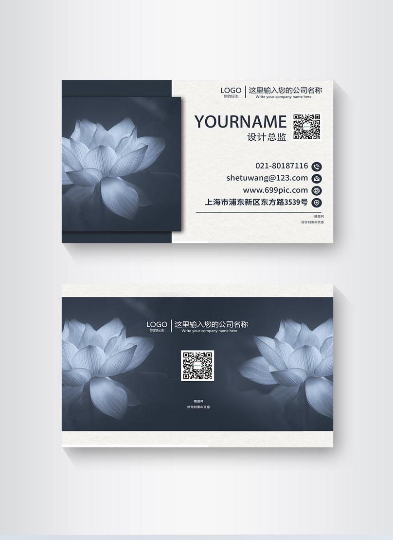 Carte De Visite Business Lotus Bleu Fonce