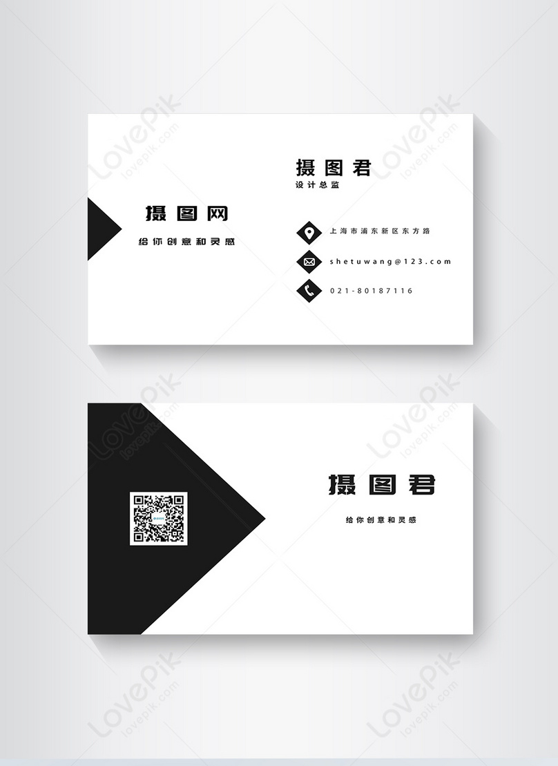 black and white minimalist business card - Minimalist Business Card