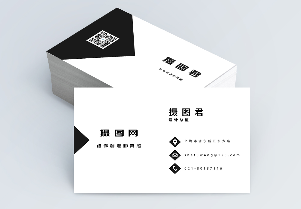 black and white minimalist business card photo - Business Card Background