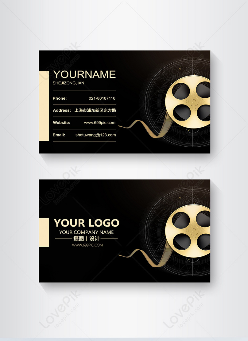 Black Gold Film Design Business Card
