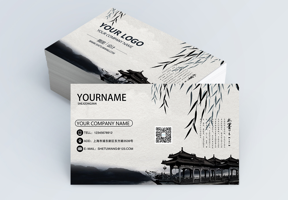 Business card template imageslovepik help you search from 1042 simple chinese wind willow leaf building business card design photo colourmoves