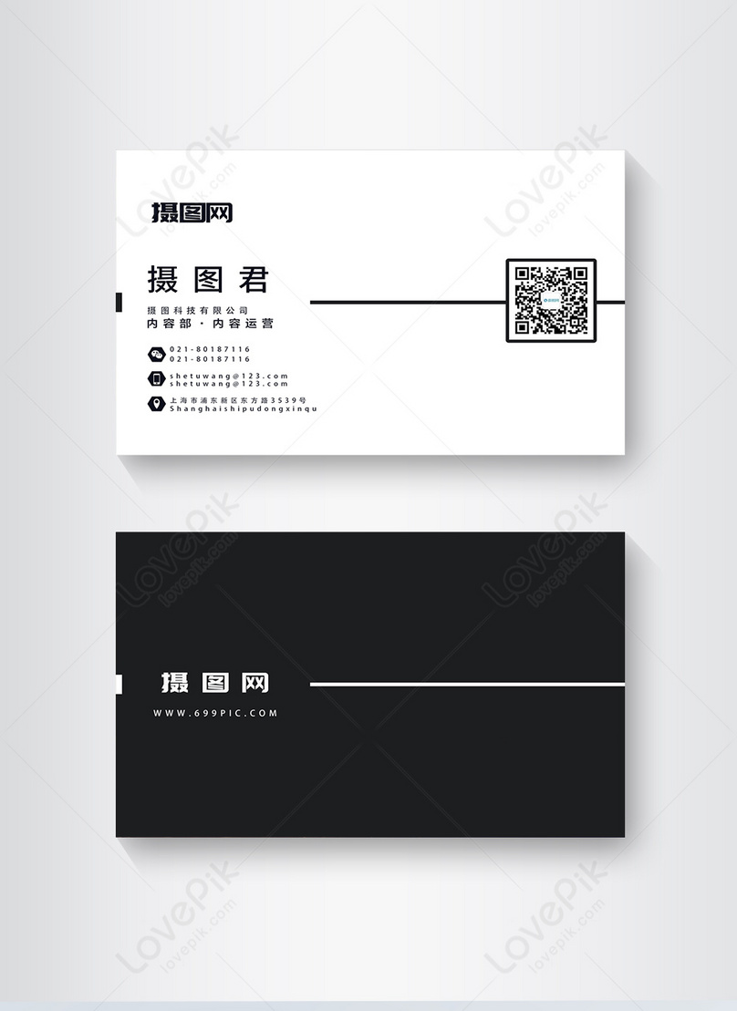 Business business card of black and white minimalist business of ...