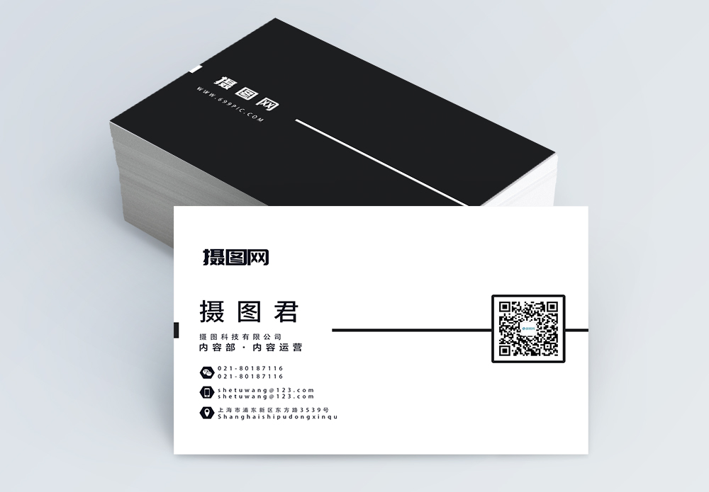 Business card template images_lovepik.com help you search from 1037 ...