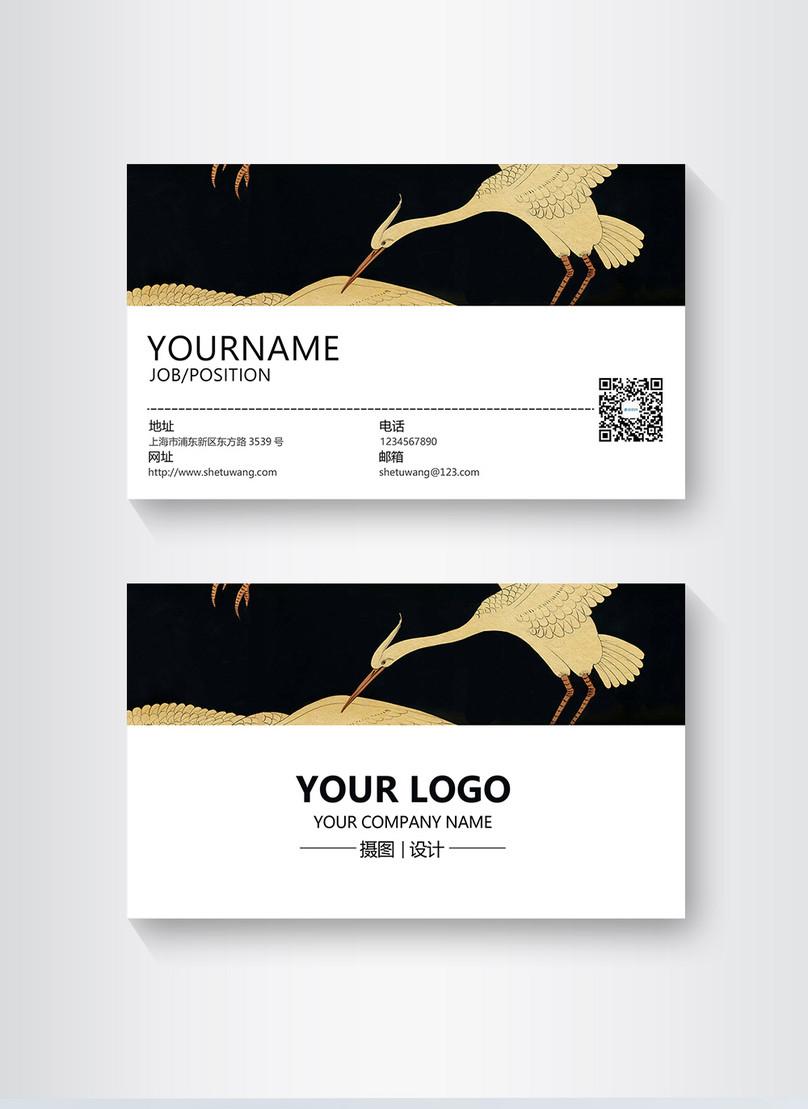Business card design of black high air white crane photo business card design of black high air white crane colourmoves