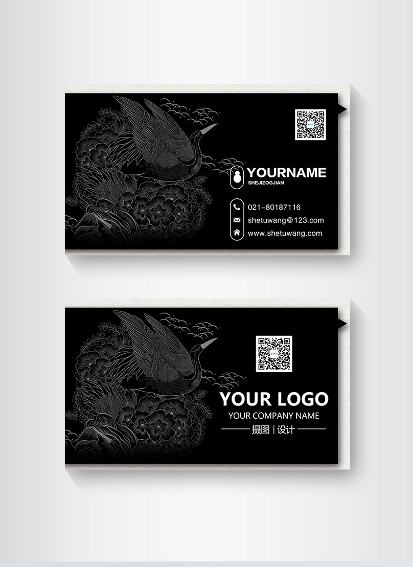 Black high end business card photo imagepicture free download black high end business card reheart Images