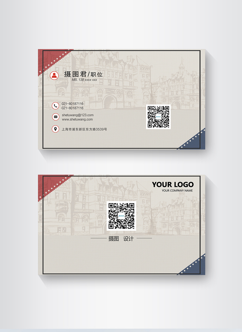 Brief English Business Card Photo Imagepicture Free Download