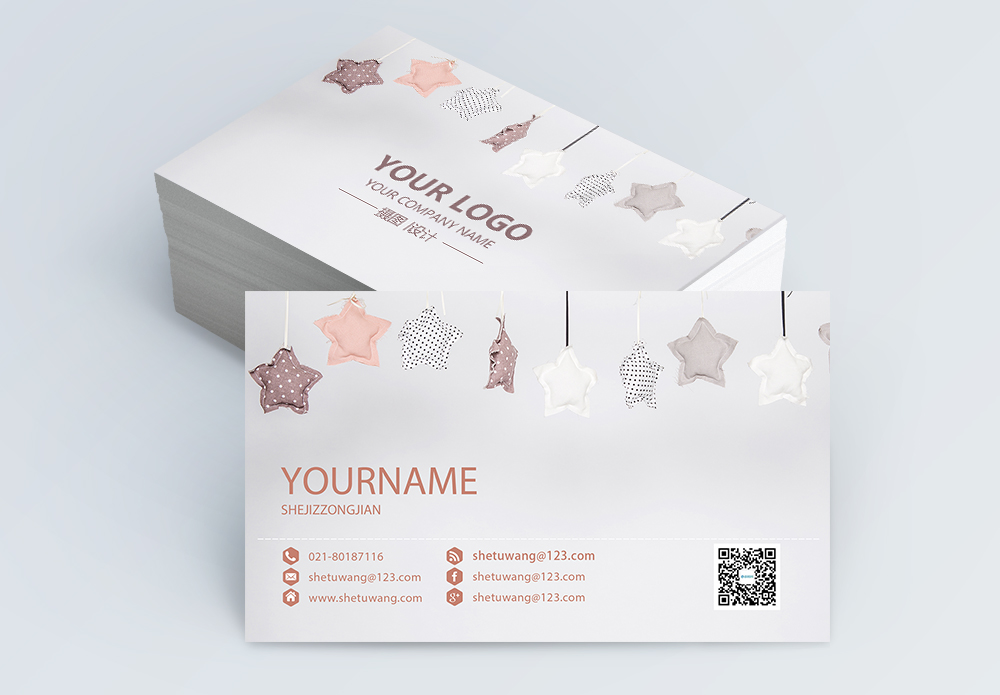 Business card template imageslovepik help you search from 1042 brief star element business card photo free download reheart Choice Image