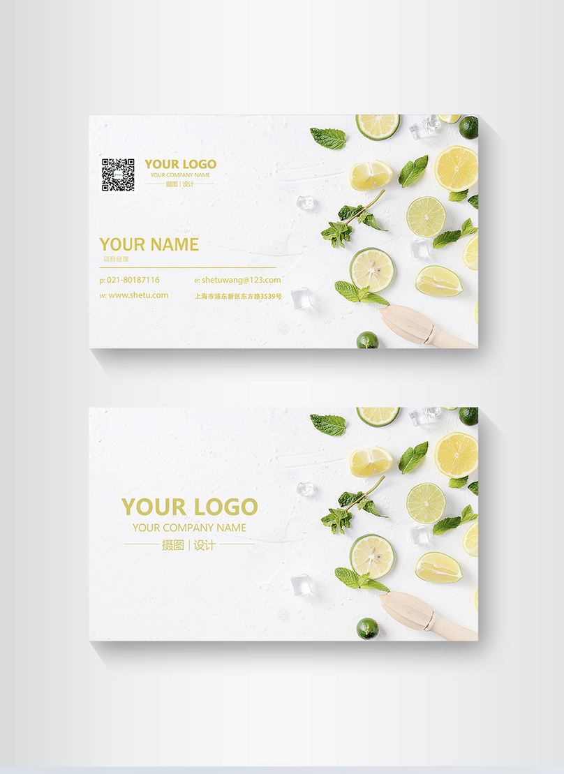 Petite Carte De Visite Motif Citron Frais